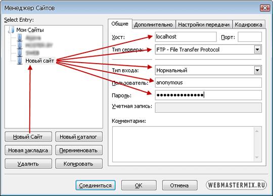 configuring-filezilla