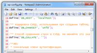 notepad2-tekstovyi-redaktor-s-podsvetkoi-sintaksisa