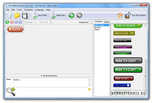 Программа Free Web Buttons