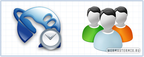Время работы хостинг-провайдера  и количество клиентов