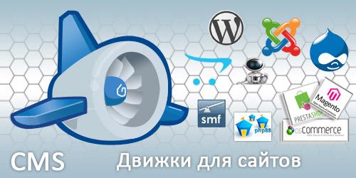 Создание web сайтов на бесплатном движке joomla топ сайтов готовых проектов