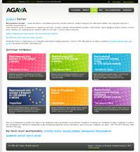 Хостинг agava отзыв как на сайте с html сделать форму обратной связи