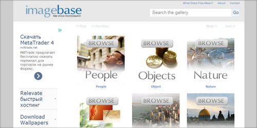 Image Base