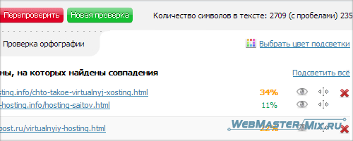 Text-ru